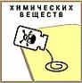 Столешницы   Мебель СарМеб Саратов