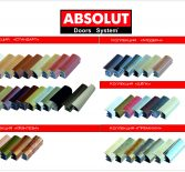 Система шкафов купе ABSOLUT DOORS SYSTEM