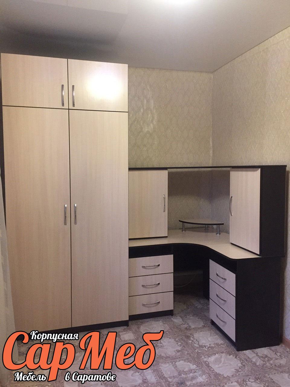 Комплект мебели для детской комнаты для двоих детей