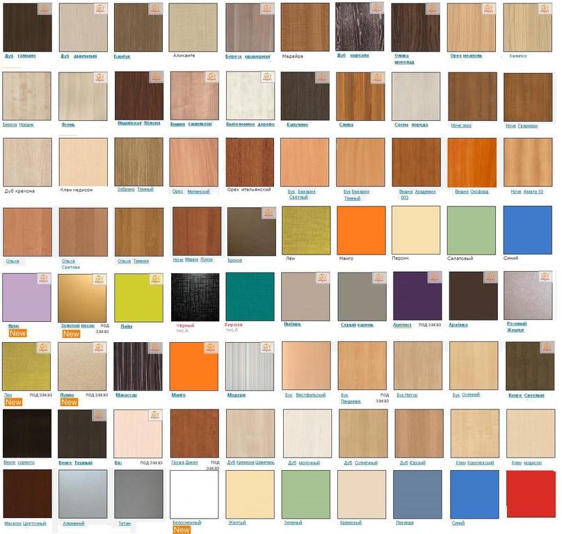 что это цвета лдсп фото с названиями череповец могут кликнуть
